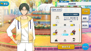 Keito Hasumi Flower Festival Practice Outfit