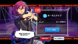 Kiseki★Blitzkrieg Autumn Live Emergency