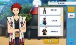 Kuro Kiryu Tanabata Outfit
