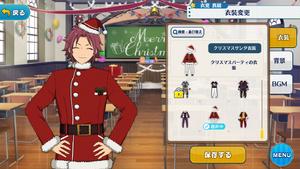 Mao Isara 2018 Christmas Santa Outfit
