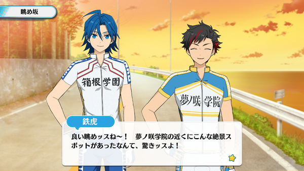 Yowamushi Pedal Collaboration Day 4 Story
