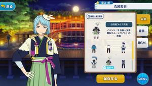 Hajime Shino Tsukimi Outfit