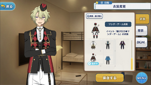 Hiyori Tomoe Wonder Game Outfit
