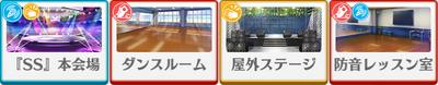 Kiseki☆Winter Live Showdown Makoto Yuuki locations