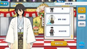 Rei Sakuma Kimono (White Team) Outfit