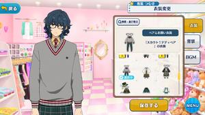 Tsumugi Aoba Matching with Bear Outfit