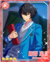 (Crown and Bonds) Ritsu Sakuma