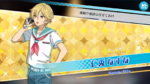 (Honey-Colored Splash) Nazuna Nito Scout CG