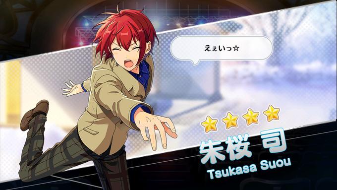 (Humble Hatsumode) Tsukasa Suou Scout CG