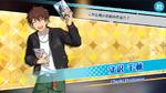 (Justice and Evil) Chiaki Morisawa Scout CG