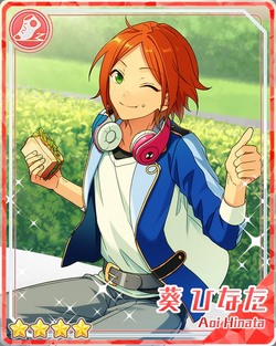 (Lunch Hour) Hinata Aoi Bloomed