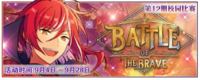 Battle of the Brave Banner