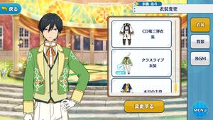 Hokuto Hidaka Class Live Outfit