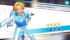 (3rd Anniversary) Makoto Yuuki Scout CG
