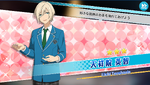 (Collection) Eichi Tenshouin Scout CG