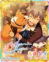 (Halloween Wolf) Koga Oogami Rainbow Road Bloomed