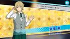 (Herb Tea) Kaoru Hakaze Scout CG