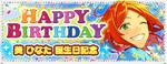 Hinata Aoi Birthday 2019 Banner