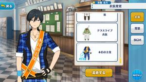 Hokuto Hidaka Today's Protagonist (Sash) Outfit