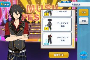 Rei Sakuma Jazz Band Outfit