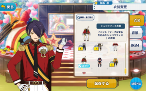 Shinobu Sengoku Chocolat Fes Outfit