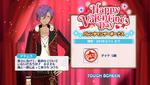 Valentine's Day 2018 Login Bonus Campaign Adonis Otogari