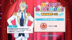 Wataru Hibiki Birthday 2018