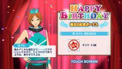 Yuta Aoi Birthday 2018