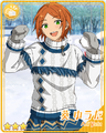 (Battle on the Snow) Yuta Aoi Bloomed