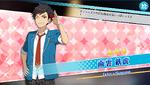 (Zealous) Tetora Nagumo Scout CG