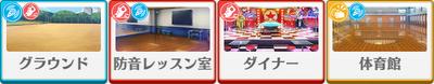Revival☆Dream Diner Live Wataru Hibiki locations