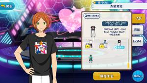 Yuta Aoi DREAM LIVE Tour Outfit