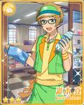 (Fruity Ice Cream) Makoto Yuuki