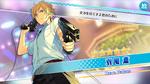 (Gunman of the Wasteland) Kaoru Hakaze Scout CG