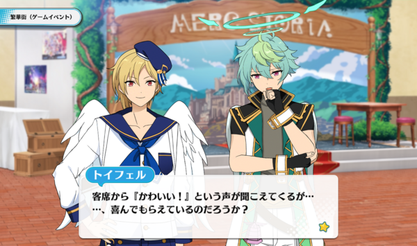 Merc Storia Collaboration Day 6 Story