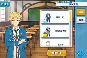 Nazuna Nito Student Uniform Outfit