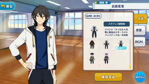 Rei Sakuma Starfes Practice Outfit