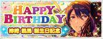 Souma Kanzaki Birthday 2019 Banner