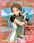 (Angel Vanguard) Mitsuru Tenma