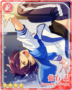 (Buoyant Sailor) Shinobu Sengoku