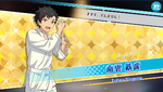 (Sensation of a Fist) Tetora Nagumo Scout CG