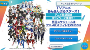 Anime Airing Campaigns v2