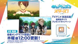 Anime Eighth Episode New Voice Lines Login Bonus
