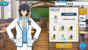 Jin Sagami 3rd Anniversary Outfit
