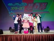 SanPuroLand Ryusei and Hello Kitty