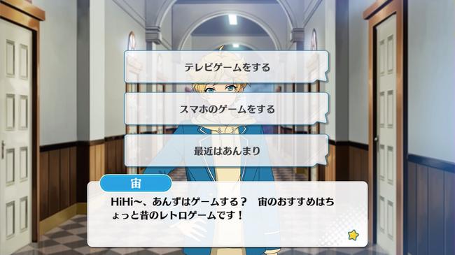 Sora Harukawa Mini Event School Halls