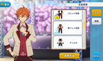 Subaru Akehoshi Sakura Fes Uniform Outfit