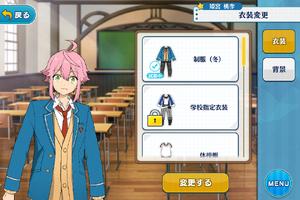 Tori Himemiya Student Uniform Outfit