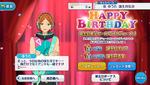 Yuta Aoi Birthday 2017 Campaign