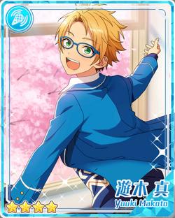 (Dancing Sakura Petals) Makoto Yuuki